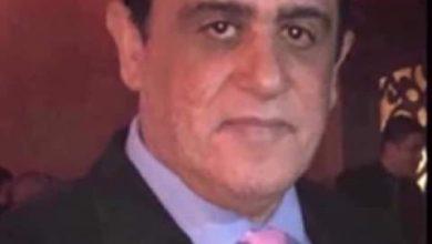 Photo of مجلس الشيوخ المصري