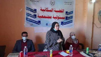Photo of إعلام الخارجة يبحث وسائل تنظيم الأسرة بقرية الخرطوم