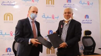 Photo of كارفور تجدد شراكتها مع مستشفى بهية حتى 2022 لتوفير فرص الشفاء لعدد أكبر من سيدات مصر