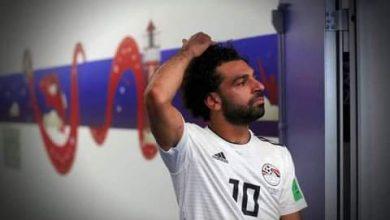 Photo of المنتخب المصري يتبرع لضحايا حادث قطاري الصعيد