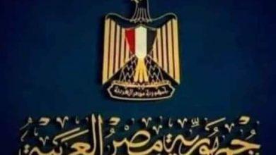 Photo of مصر تدعو الأمم المتحدة إلى توفير النفاذ العادل للقاحات المضادة لفيروس الكورونا