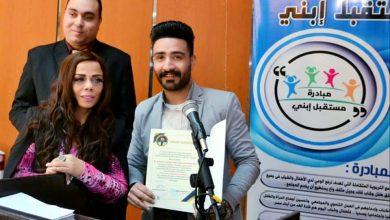 Photo of نخبة من نجوم المجتمع والفنانين في الحفل الترفيهي لمبادرة مستقبل إبني Talent Party