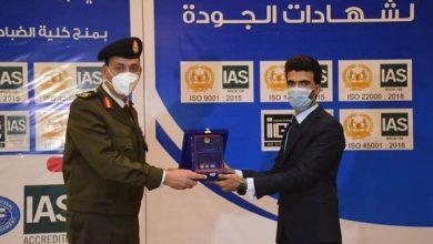 Photo of القوات المسلحة :تنظم إحتفالية لحصول كلية الضباط الإحتياط على شهادات الإعتماد الدولية الأيزو ISO