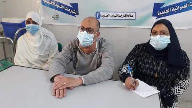 Photo of إعلام الخارجة يبحث الحمل الآمن وانجاب طفل سليم