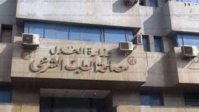 Photo of الطب الشرعى يؤكد براءة المتهم من الإعتداء الجنسى على الطفلة أسيل بكرداسة