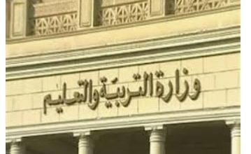 Photo of وزارة التعليم : تعلن تفاصيل الثانوية العامة قبل نهاية الأسبوع الجاري