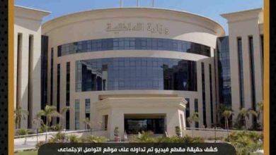Photo of الداخلية تكشف سر مقطع فيديو سرقة مسجد بالشرقيه