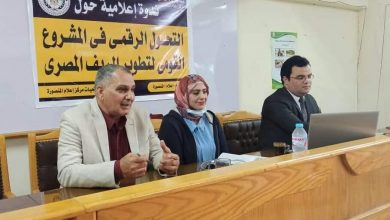 Photo of إعلام المنصورة يبحث آليات التحول الرقمي فى تطوير الريف المصري