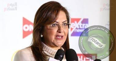 Photo of وزيرة التخطيط: مصر الأولى فى جذب الاستثمار الأجنبى على شمال أفريقيا