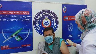 Photo of تلقي لقاح فيروس كورونا للاطقم الطبية والمواطنين المستحقين بالدقهلية