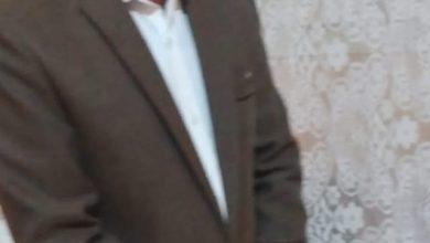 Photo of نثق بقيادتنا