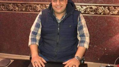 Photo of عزاء واجب للمقدم محمد البرلسى لوفاة والد زوجته