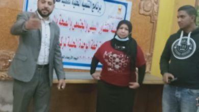 Photo of جلسة تشاورية لأعضاء المنتدي الأقتصادي بالمنشاه