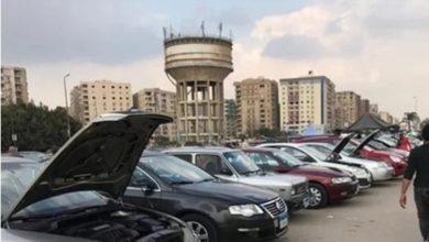 Photo of كيف أثرت جائحة كورونا على سوق السيارات الجديدة والمستعملة في مصر ؟