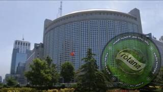 Photo of تهديدات واعده من الصين تجاه الولايات المتحدة واليابان