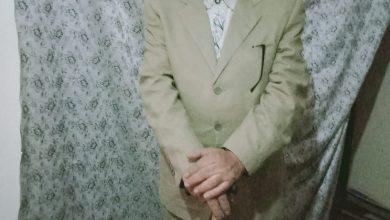 Photo of السلام و السعاده