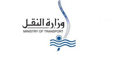 Photo of وزير النقل يقوم بتعيينات هامه لقيادات السكه الحديد