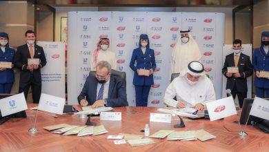 """Photo of الخطوط السعودية"""" تبرم اتفاقية شراكة مع """"لايفبوي"""" لتعقيم الرحلات الجوية"""
