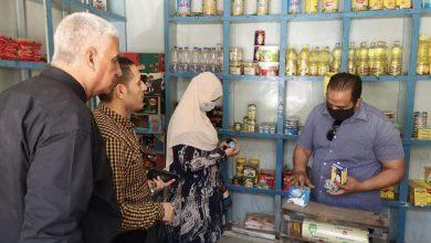 Photo of البيومى وحملة مكبرة على المحلات التجارية ومحلات بيع اللحوم والمخابربالستامونى