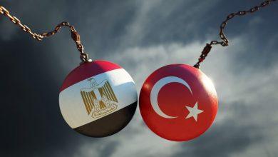 Photo of وفد دبلوماسي تركي إلى مصر الأسبوع المقبل