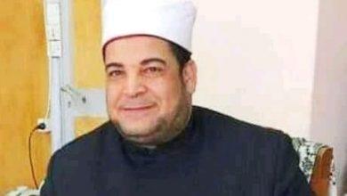 Photo of وزير الأوقاف يكرم مديرية أوقاف بني سويف الاثنين القادم