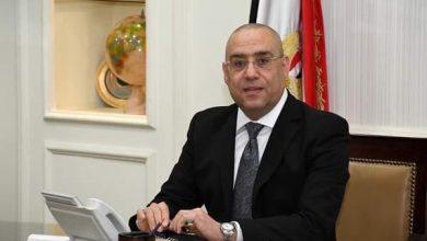"""Photo of وزير الإسكان يتابع الموقف التنفيذى لـ4 أبراج سكنية وإدارية فى """"مثلث ماسبيرو"""""""