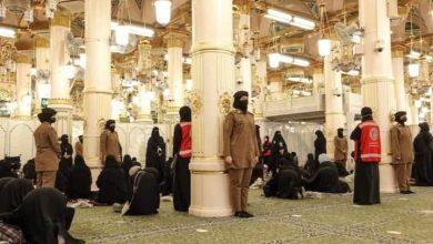 Photo of ضابطات سعوديات يحرسن المسجد النبوي في المدينة المنورة