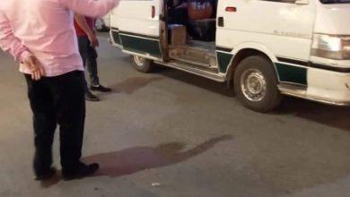 Photo of اهم اخبار محافظة الفيوم خلال الاسبوع المنصرم