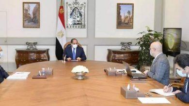 Photo of الرئيس السيسي يستعرض آليات العمل