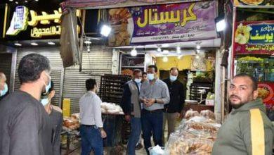 Photo of محافظ الفيوم يشدد على الإلتزام بالإجراءات الوقائية والاحترازية للحد من انتشار كورونا