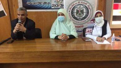 Photo of إعلام بورسعيد يعقد ندوة للتوعية بأهمية التأهيل النفسي للمقبلين على الزواج