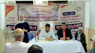 Photo of إعلام السلام يبحث التغذية العلاجية السليمة للأسرة في رمضان