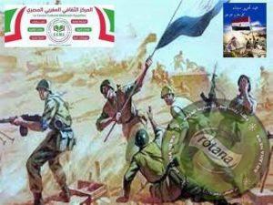 """الثقافي المغربي المصري """" يتقدم بالتهنئة للرئيس السيسي ولشعب مصر العزيز في عيد تحرير سيناء"""