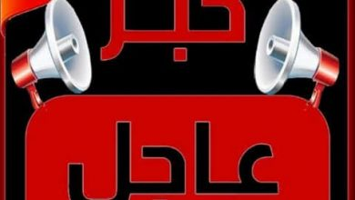 Photo of عاجل .. إندلاع حريق هائل فى محافظة الغربية