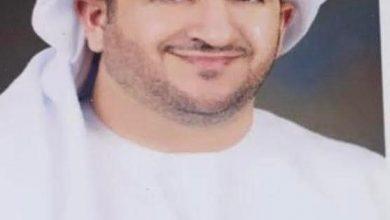 """Photo of """" خالد السلامي """" يعلن تنظيم المؤتمر العربي الإفتراضي"""