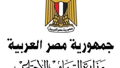 "Photo of بنك ناصر الاجتماعي يطرح ""زاد الخير"" أول شهادة استثمارية اجتماعية في مصر"