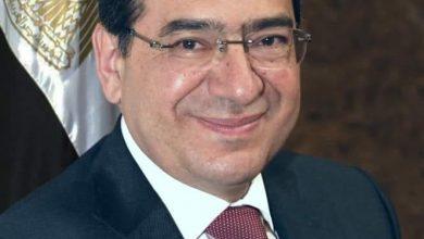 Photo of بيان صادر عن وزارة البترول والثروة المعدنية