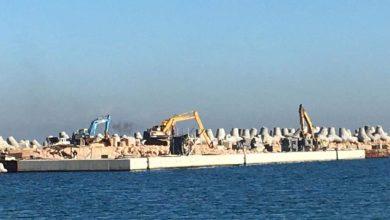 Photo of بيان صادر عن وزارة الموارد المائية والري