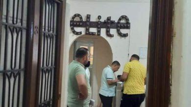 Photo of اغلاق 4مراكز للدروس الخصوصية بحى وسط بالاسكندرية