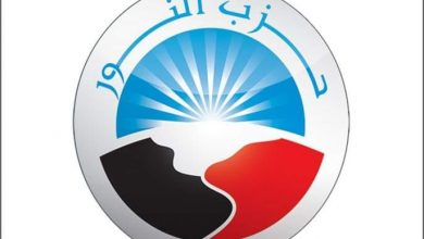"Photo of النور"" يصدر بيانًا بشأن موقف القيادة المصرية من دعم القضية الفلسطينية والمسجد الأقصى"