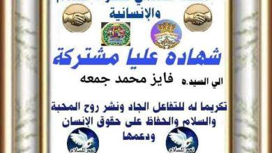 Photo of تهنئة خاصة لكل اعضاء روتانا نيوز الاخبارية المتميزين