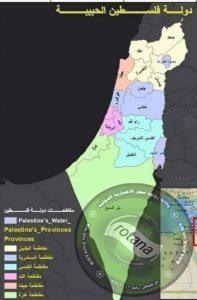 حائط المبكى والإدعاءات الصهيونية: