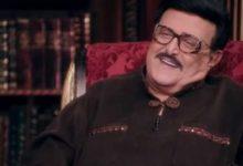 Photo of وفاة الفنان سمير غانم عن عمر ناهز 84 عام