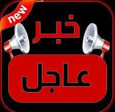 Photo of بيان مصري رسمي  برعاية مصرية بخصوص التهدئة فى فلسطين