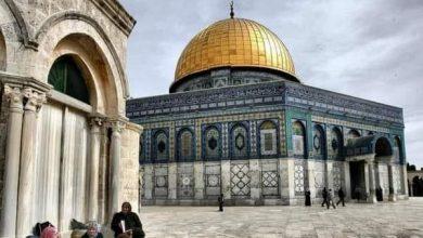 Photo of معلومه مفيدة لماذا  القدس