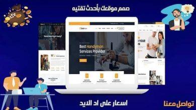 Photo of سارع بحجز وتصميم موقعك مع زد ان سيرف