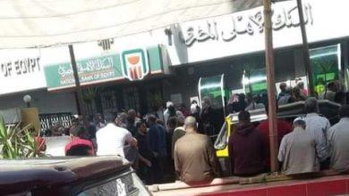 Photo of رغم التحذيرات زحام شديد أمام فرع البنك الأهلى بالسنطة في الغربية