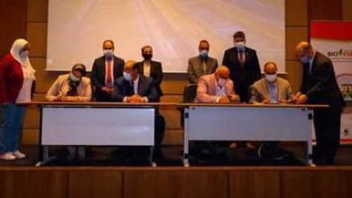 Photo of وزيرة البيئة تشهد مراسم توقيع تنفيذ وحدة غاز حيوى بحديقة الحيوان بالجيزة