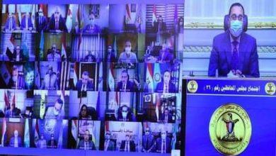 Photo of رئيس الوزراء يترأس اجتماع مجلس المحافظين