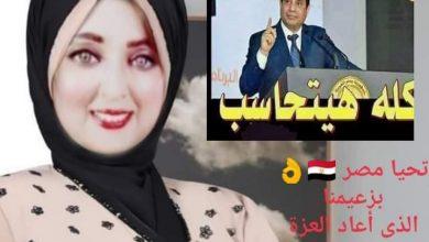 Photo of رسالة الى خفافيش الظلام لا تراجع ولا استسلام ولابد من الإنتقام عما رأيته من آلام